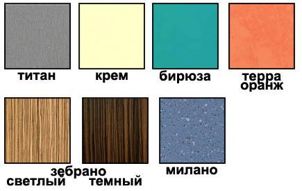 Цвет 2-ой категории