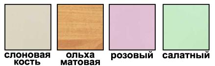 Цвет фасадов комода Арлекино