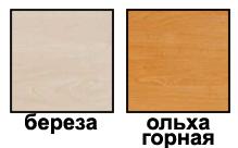 Цвет корпуса комода Арлекино