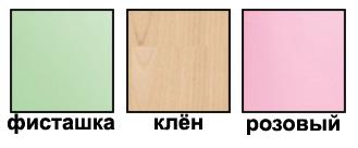Цвет комода Терри