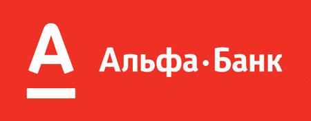 Кредиты Альфа-Банк