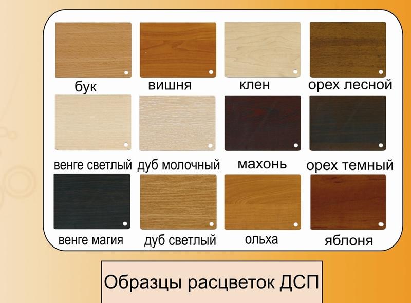 цвет венге светлый фото мебель