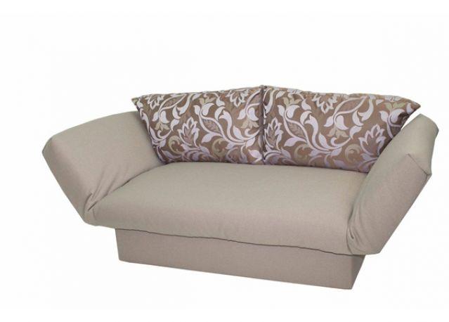 диван кровать аватар Novelty купить цена стоимость в харькове