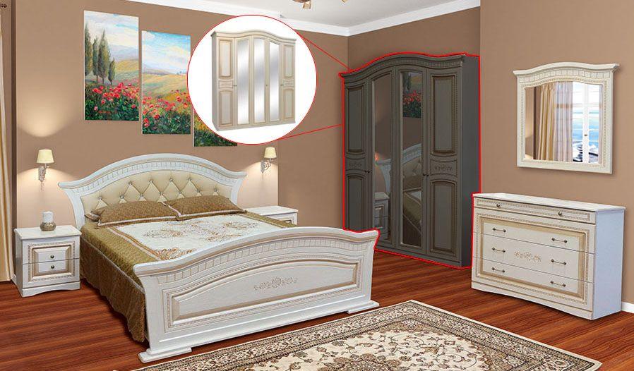 спальня никольпатина 5д світ меблів купить цена стоимость в