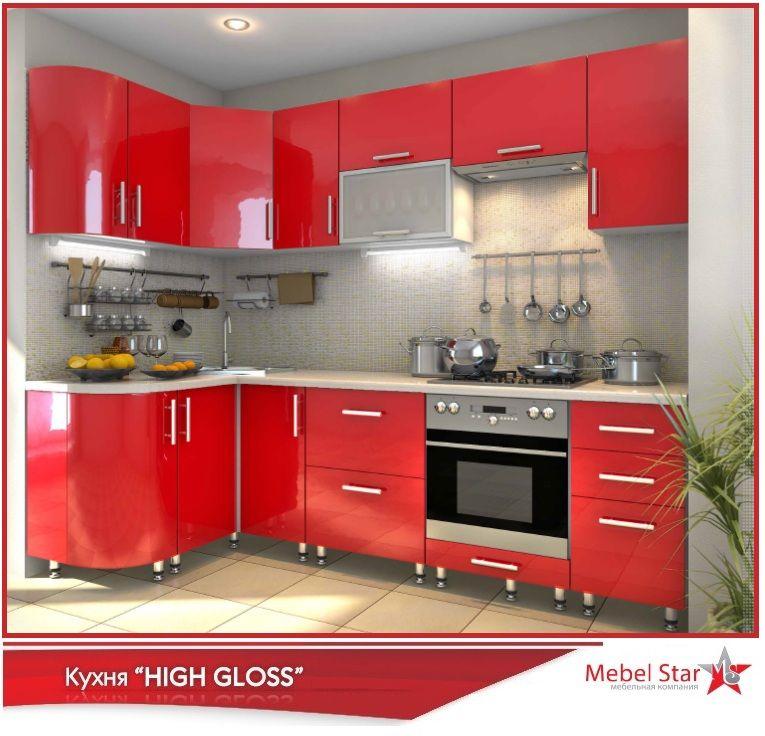 кухня High Gloss купить в харькове интернет магазин Mebli4you