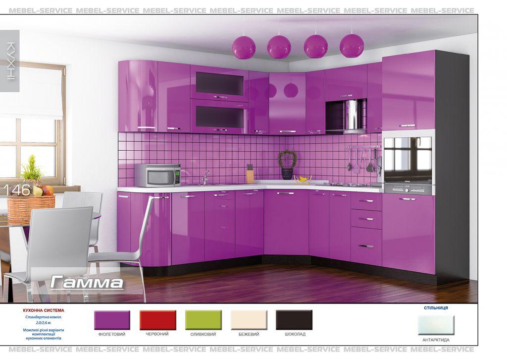 кухня гамма мебель сервис купить цена стоимость в харькове киеве