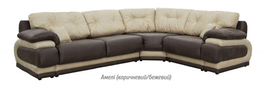 угловой диван джаконда мебельсервис купить цена стоимость в
