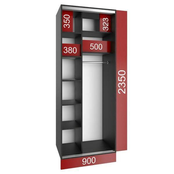 Шкаф купе (900-600-2400) - интернет магазин mebli4you.